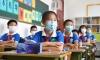 Kina kažnjava roditelje zbog odgoja - Kina priprema zakon kojim će kažnjavati roditelje zbog loše djece