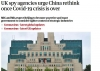 MI 5 i MI 6 usredsređeni na Kinu: Špijunske agencije u Velikoj Britaniji pozivaju Kinu da ponovo razmisli nakon završetka krize Covid-19