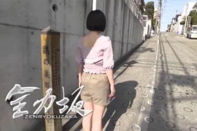 Bizarna emisija: Japanci svako veče gledaju žene kako trče uzbrdo