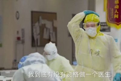"Film o korona virusu ""Chinese Doctors"" najgledaniji u Kini"